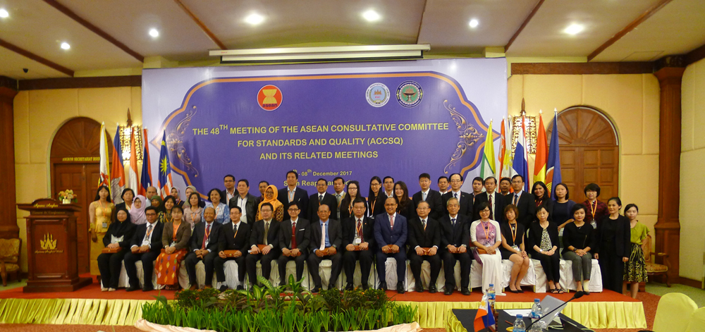 The 48th Meeting of the ASEAN Consultative Committee on Standard and Quality